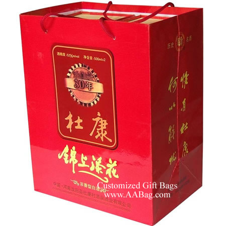 Paper Bag for wine packaging box